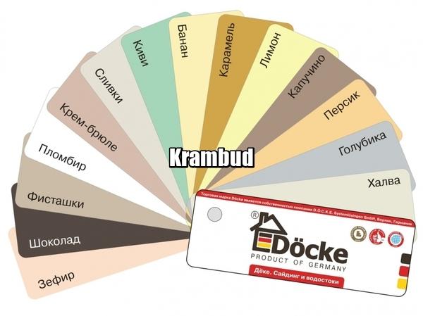Docke цвета