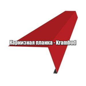 стоимость Украина