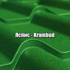 материал металлочерепица украина