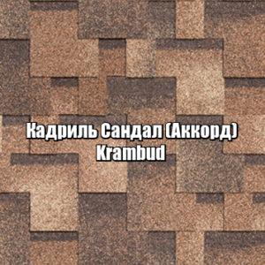 Шинглас Кадриль (Аккорд) — Цвет Сандал
