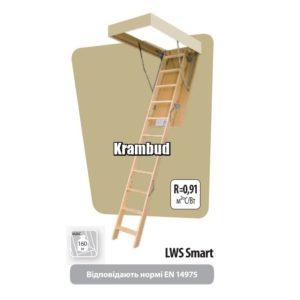 FAKRO LWS Smart - чердачная лестница