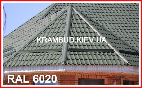 Металочерепиця Вільшанка - Крамбуд (5)