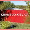 Профнастил 3011 RAL Красный - Крамбуд (1)