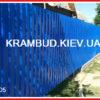 Синий профнастил 5005 RAL цвет - Крамбуд (3)