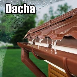Водосточная система Дача