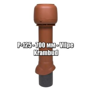 Vilpe P-125 - 700 мм - вентиляционные выходы