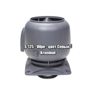 Вентиляционный выход S-125 - Vilpe - цвет Серый - Krambud