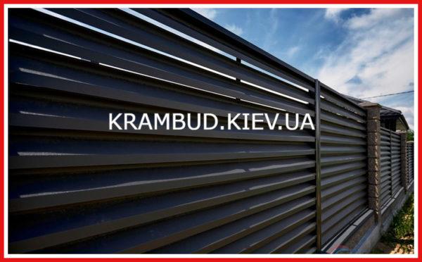 Забор жалюзи Киев
